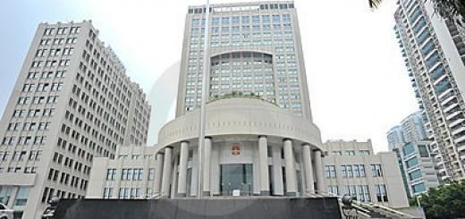 palacio-de-justicia-chino